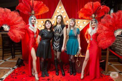 Вечеринка «Холостяки и холостячки», 9 февраля 2019 - Ресторан «Максимилианс» Казань - 7
