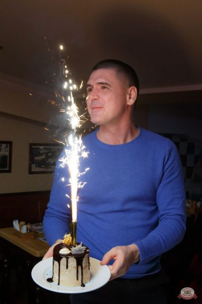 Вечеринка «Холостяки и холостячки», 9 февраля 2019 - Ресторан «Максимилианс» Казань - 70