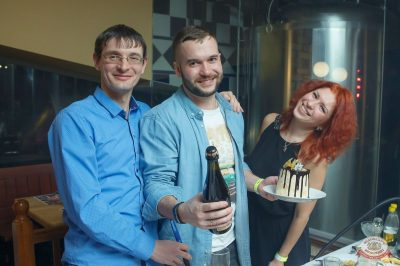 Вечеринка «Холостяки и холостячки», 9 февраля 2019 - Ресторан «Максимилианс» Казань - 71
