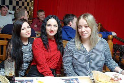 Вечеринка «Холостяки и холостячки», 9 февраля 2019 - Ресторан «Максимилианс» Казань - 72