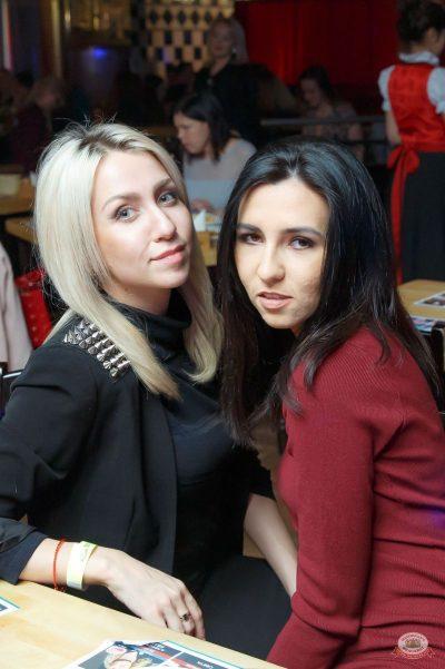 Вечеринка «Холостяки и холостячки», 9 февраля 2019 - Ресторан «Максимилианс» Казань - 73