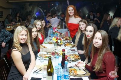 Вечеринка «Холостяки и холостячки», 9 февраля 2019 - Ресторан «Максимилианс» Казань - 75