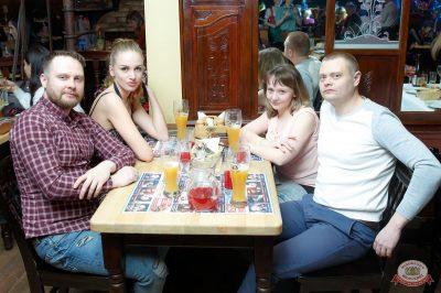 Вечеринка «Холостяки и холостячки», 9 февраля 2019 - Ресторан «Максимилианс» Казань - 77