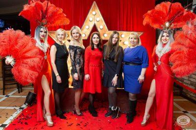 Вечеринка «Холостяки и холостячки», 9 февраля 2019 - Ресторан «Максимилианс» Казань - 8