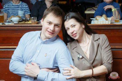 Вечеринка «Холостяки и холостячки», 9 февраля 2019 - Ресторан «Максимилианс» Казань - 80