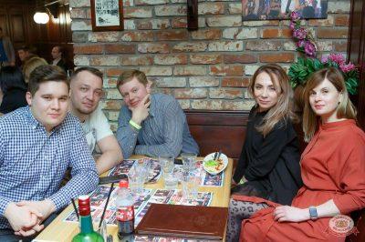 Вечеринка «Холостяки и холостячки», 9 февраля 2019 - Ресторан «Максимилианс» Казань - 82