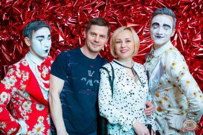 Вечеринка «Холостяки и холостячки», 8 февраля 2020 - Ресторан «Максимилианс» Казань - 1