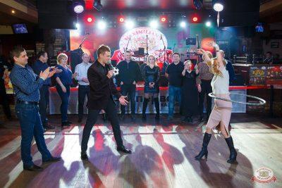 Вечеринка «Холостяки и холостячки», 8 февраля 2020 - Ресторан «Максимилианс» Казань - 17