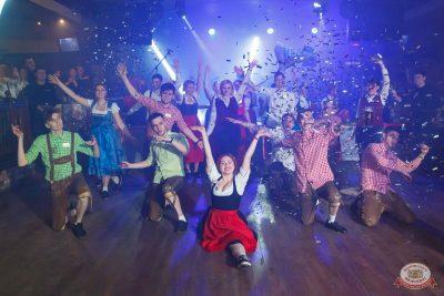 Вечеринка «Холостяки и холостячки», 8 февраля 2020 - Ресторан «Максимилианс» Казань - 22
