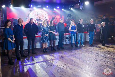 Вечеринка «Холостяки и холостячки», 8 февраля 2020 - Ресторан «Максимилианс» Казань - 23