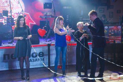Вечеринка «Холостяки и холостячки», 8 февраля 2020 - Ресторан «Максимилианс» Казань - 25