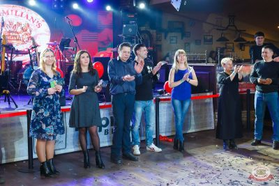 Вечеринка «Холостяки и холостячки», 8 февраля 2020 - Ресторан «Максимилианс» Казань - 26