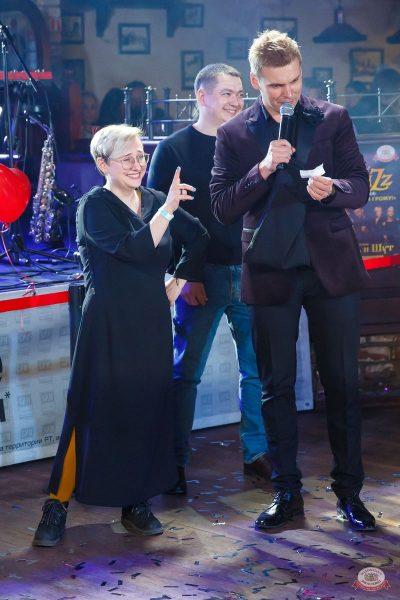 Вечеринка «Холостяки и холостячки», 8 февраля 2020 - Ресторан «Максимилианс» Казань - 27