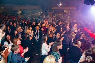 Вечеринка «Холостяки и холостячки», 8 февраля 2020 - Ресторан «Максимилианс» Казань - 30