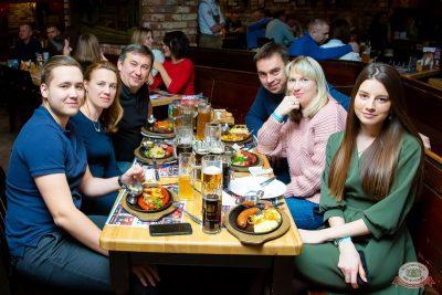 Вечеринка «Холостяки и холостячки», 8 февраля 2020 - Ресторан «Максимилианс» Казань - 33