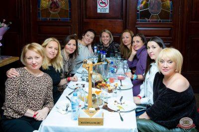 Вечеринка «Холостяки и холостячки», 8 февраля 2020 - Ресторан «Максимилианс» Казань - 36