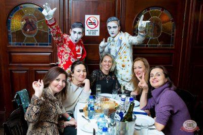 Вечеринка «Холостяки и холостячки», 8 февраля 2020 - Ресторан «Максимилианс» Казань - 37