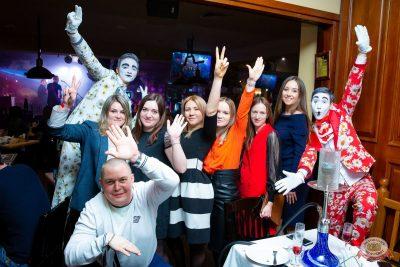 Вечеринка «Холостяки и холостячки», 8 февраля 2020 - Ресторан «Максимилианс» Казань - 43