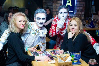 Вечеринка «Холостяки и холостячки», 8 февраля 2020 - Ресторан «Максимилианс» Казань - 48