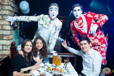 Вечеринка «Холостяки и холостячки», 8 февраля 2020 - Ресторан «Максимилианс» Казань - 50