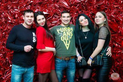 Вечеринка «Холостяки и холостячки», 8 февраля 2020 - Ресторан «Максимилианс» Казань - 8