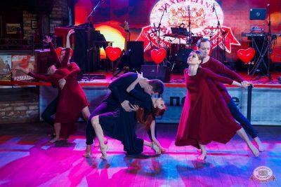 Вечеринка «Холостяки и холостячки», 8 февраля 2020 - Ресторан «Максимилианс» Казань - 9