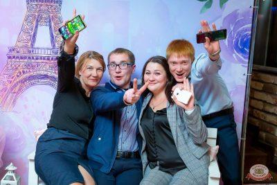 Вечеринка «Холостяки и холостячки», 6 сентября 2019 - Ресторан «Максимилианс» Казань - 11