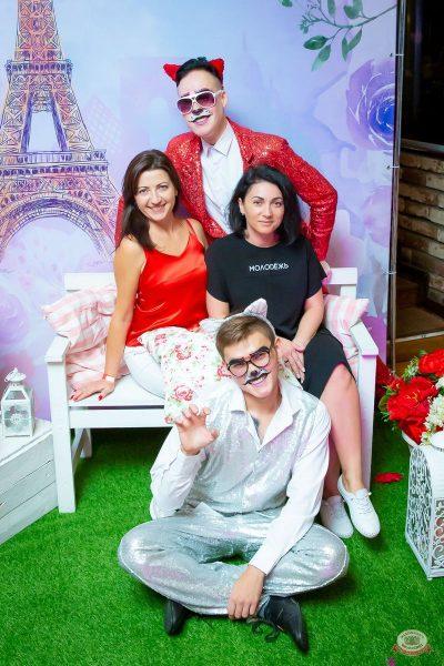 Вечеринка «Холостяки и холостячки», 6 сентября 2019 - Ресторан «Максимилианс» Казань - 12