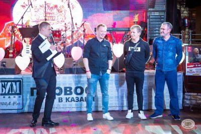Вечеринка «Холостяки и холостячки», 6 сентября 2019 - Ресторан «Максимилианс» Казань - 15