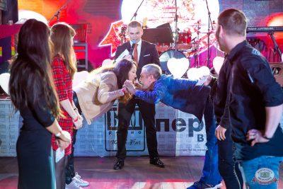 Вечеринка «Холостяки и холостячки», 6 сентября 2019 - Ресторан «Максимилианс» Казань - 16