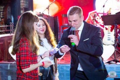 Вечеринка «Холостяки и холостячки», 6 сентября 2019 - Ресторан «Максимилианс» Казань - 18