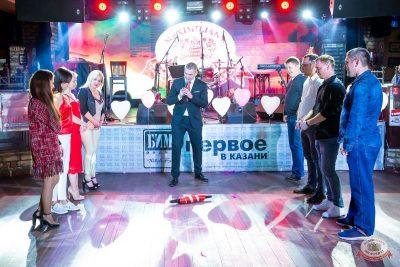 Вечеринка «Холостяки и холостячки», 6 сентября 2019 - Ресторан «Максимилианс» Казань - 20
