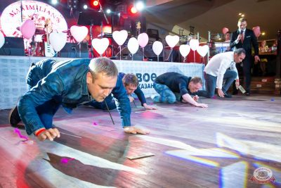 Вечеринка «Холостяки и холостячки», 6 сентября 2019 - Ресторан «Максимилианс» Казань - 21