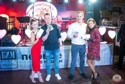 Вечеринка «Холостяки и холостячки», 6 сентября 2019 - Ресторан «Максимилианс» Казань - 23