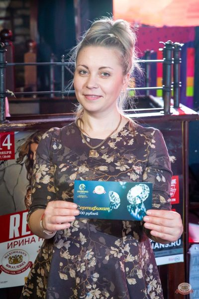 Вечеринка «Холостяки и холостячки», 6 сентября 2019 - Ресторан «Максимилианс» Казань - 25