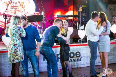 Вечеринка «Холостяки и холостячки», 6 сентября 2019 - Ресторан «Максимилианс» Казань - 29