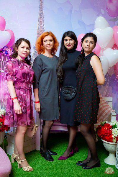 Вечеринка «Холостяки и холостячки», 6 сентября 2019 - Ресторан «Максимилианс» Казань - 3