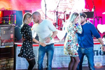 Вечеринка «Холостяки и холостячки», 6 сентября 2019 - Ресторан «Максимилианс» Казань - 30