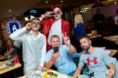 Вечеринка «Холостяки и холостячки», 6 сентября 2019 - Ресторан «Максимилианс» Казань - 36
