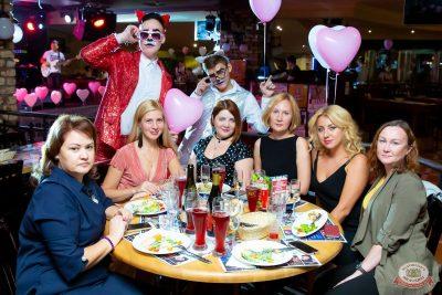 Вечеринка «Холостяки и холостячки», 6 сентября 2019 - Ресторан «Максимилианс» Казань - 37