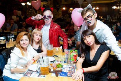 Вечеринка «Холостяки и холостячки», 6 сентября 2019 - Ресторан «Максимилианс» Казань - 39