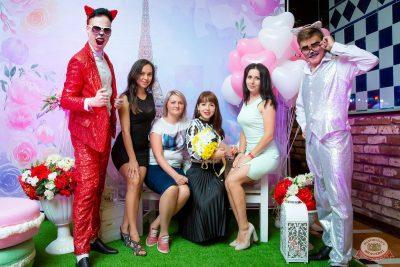 Вечеринка «Холостяки и холостячки», 6 сентября 2019 - Ресторан «Максимилианс» Казань - 4