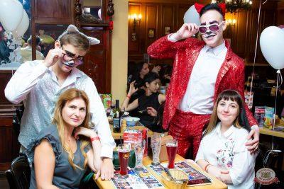 Вечеринка «Холостяки и холостячки», 6 сентября 2019 - Ресторан «Максимилианс» Казань - 40