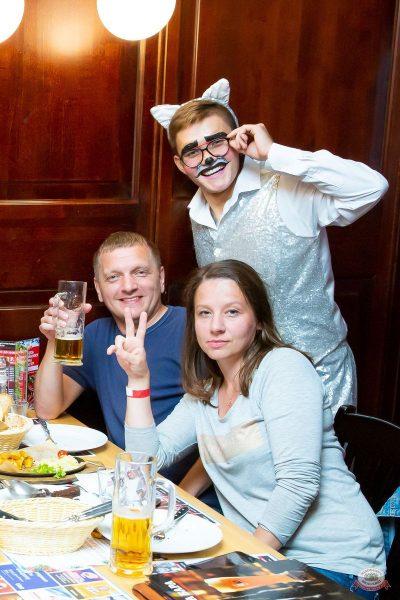 Вечеринка «Холостяки и холостячки», 6 сентября 2019 - Ресторан «Максимилианс» Казань - 44