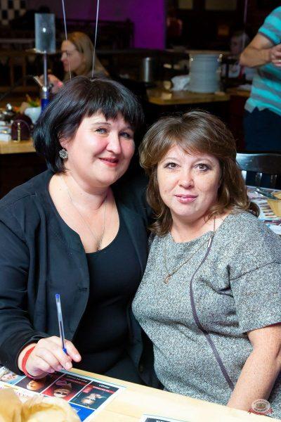 Вечеринка «Холостяки и холостячки», 6 сентября 2019 - Ресторан «Максимилианс» Казань - 45