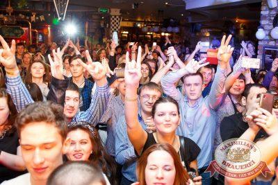 Смысловые галлюцинации, 31 марта 2016 - Ресторан «Максимилианс» Казань - 13