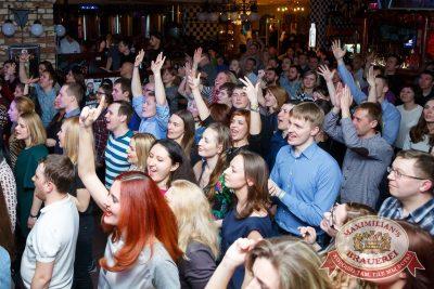 Смысловые галлюцинации, 31 марта 2016 - Ресторан «Максимилианс» Казань - 15