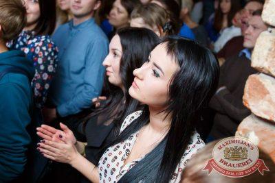 Смысловые галлюцинации, 31 марта 2016 - Ресторан «Максимилианс» Казань - 16