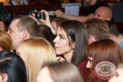 Смысловые галлюцинации, 31 марта 2016 - Ресторан «Максимилианс» Казань - 17