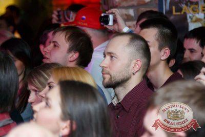 Смысловые галлюцинации, 31 марта 2016 - Ресторан «Максимилианс» Казань - 18